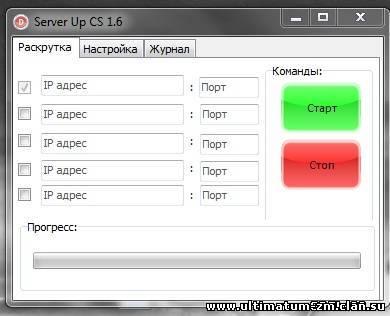 28 May 2013 - 2 min - Uploaded by cs yziбесплатная раскрутка сервера
